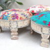 Indian Ghatti Stool - Small