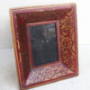 Wooden Hand Painted Frame