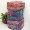 Indian Vintage Fabric Pouffe - Square